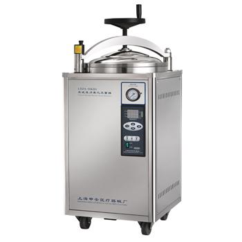 上海申安LDZX-50KBS不锈钢立式压力蒸汽灭菌器(非医用型)