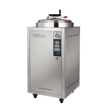 医用型LDZH-100KBS立式灭菌器_上海申安医疗器械厂