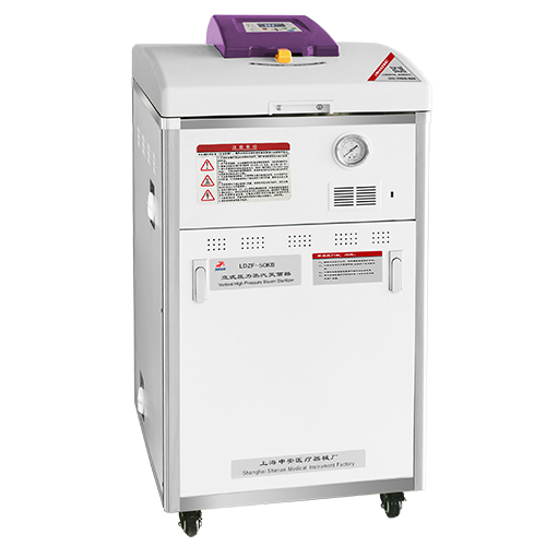 上海申安LDZF-50KB-II立式压力蒸汽灭菌器(医疗-自动排气型)
