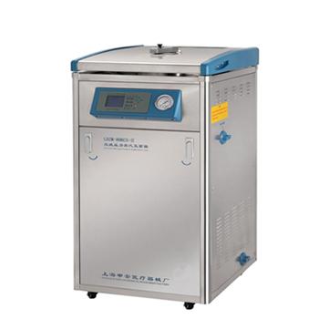 LDZM-80L-II立式灭菌器_上海申安医疗器械厂
