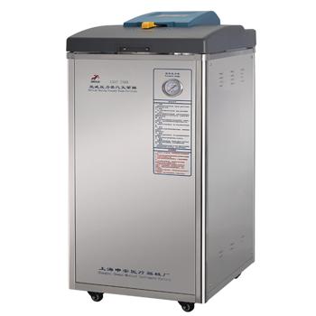 上海申安LDZF-75KB-III立式压力蒸汽灭菌器(医用型)