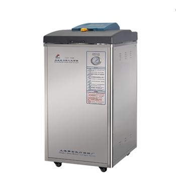 上海申安LDZF-30KB-III立式压力蒸汽灭菌器(医用型)