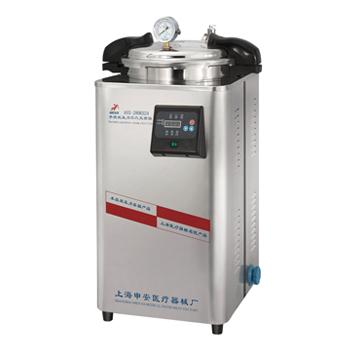 上海申安DSX-280KB30不锈钢手提式灭菌器(医用型)