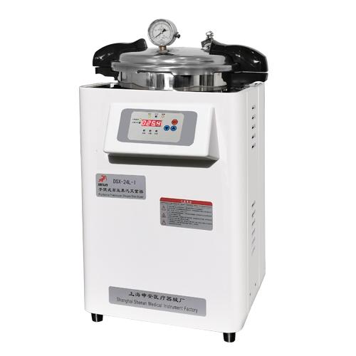 上海申安DSX-30L-I手提式高压灭菌器