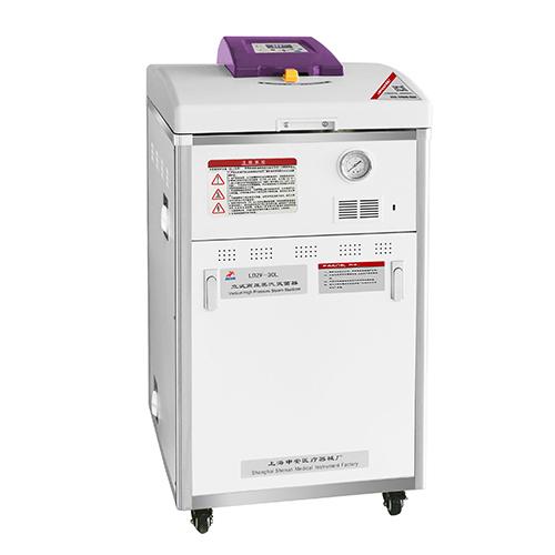 上海申安LDZF-50L立式高压灭菌器(非医疗-标准型)