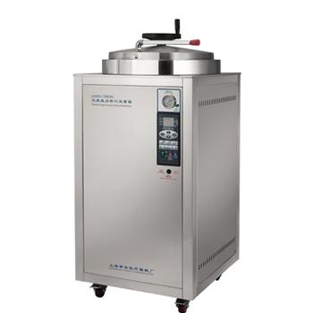 上海申安LDZH-150KBS立式压力蒸汽灭菌器(医用型)