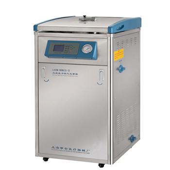 上海申安LDZM-60KCS-II智能立式压力蒸汽灭菌器(医用型)