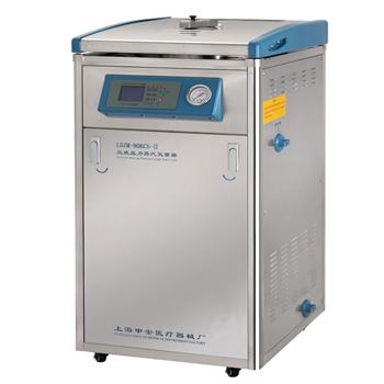上海申安LDZM-80KCS-II智能立式压力蒸汽灭菌器(医用型)