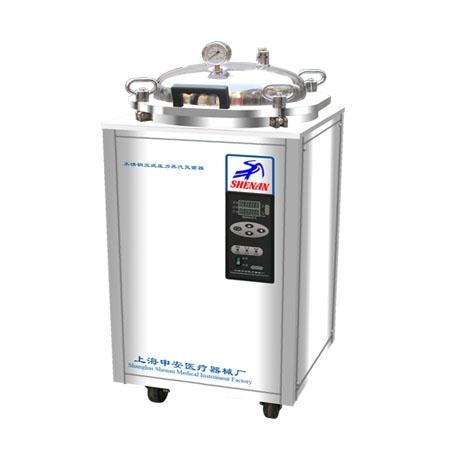 上海申安LDZX-50FBS不锈钢立式压力蒸汽灭菌器(停产)