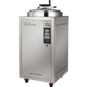 上海申安LDZH-200L立式压力蒸汽灭菌器(非医用型)