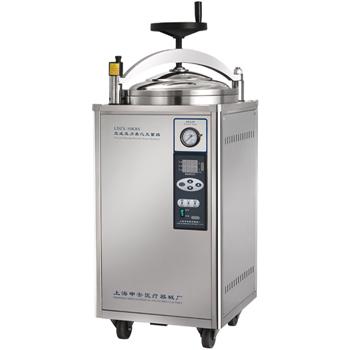 上海申安LDZX-75KBS立式压力蒸汽灭菌器(非医用型)