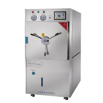医用型WDZX-200KC卧式蒸汽灭菌器_上海申安医疗器械厂