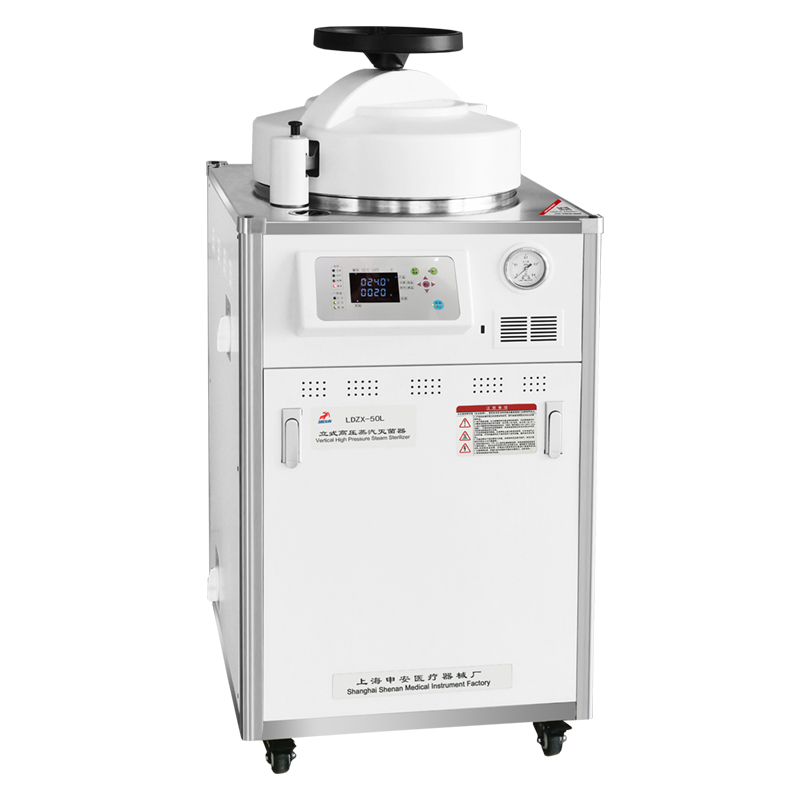 上海申安LDZX-30L-I立式高压蒸汽灭菌器(非医疗-自动排气)