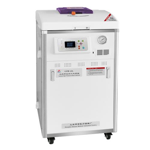 上海申安LDZM-60KCS-II立式压力蒸汽灭菌器(医疗-内循环型)